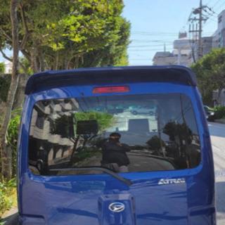 【ネット決済】ターボ車