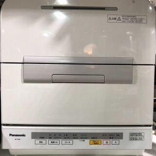 食器洗い乾燥機 パナソニック 2016年 NP-TM9