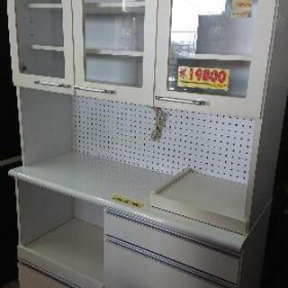 食器棚 ダイニングボード カップボードキッチンカウンター 幅12...