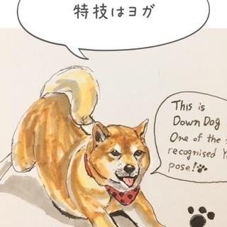 町田ヨガ教室 【7/10】土曜朝 ビギナー歓迎 中級者もOK