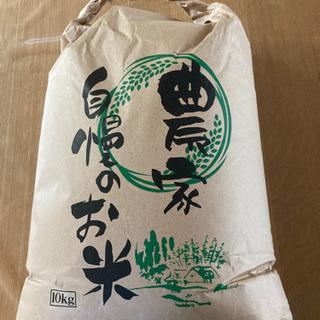 【ネット決済・配送可】北海道米 令和2年度産 おぼろづき 10kg