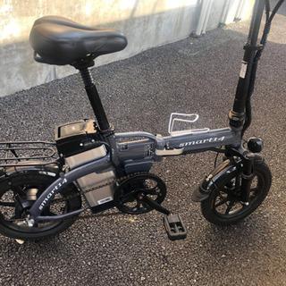 【ネット決済】電動自転車