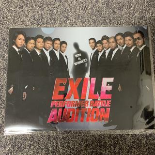 【ネット決済】EXILE クリアファイル 20枚
