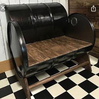 【ネット決済】ドラム缶ベンチ