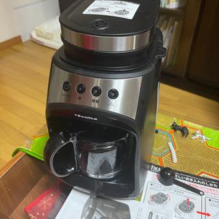 レコルト グラインド&ドリップコーヒーメーカー フィーカRGD-1