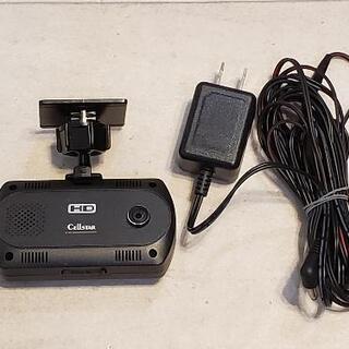 ドライブレコーダー セルスター CSD-390HD