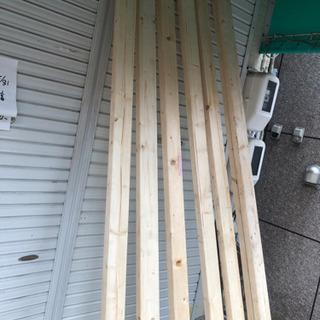 木材2×4他 無料の端材もあり 残りわずかです