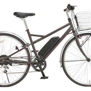 展示品処分e-Drip EDR 電動アシスト自転車 チャコ…