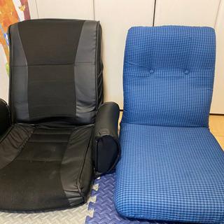 【ネット決済】座椅子2個セット