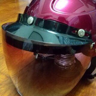 ●商談中②ヤールーヘルメット レッドワインカラー