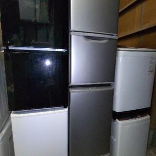 2ドア冷蔵庫 現状品 まとめ売り