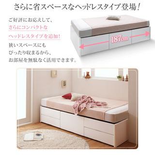 【ネット決済】【セミシングル収納ベッドフレーム】コイルマットレス...