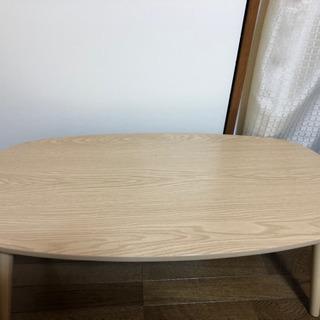 【ネット決済】【ニトリ】折り畳みローテーブル