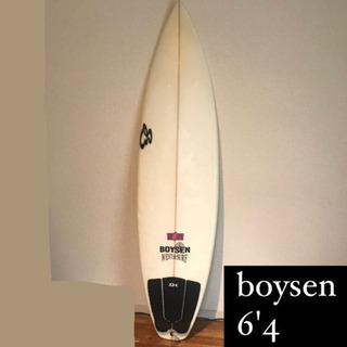 【ネット決済】ボイセン サーフボード  6'4 サーフィン