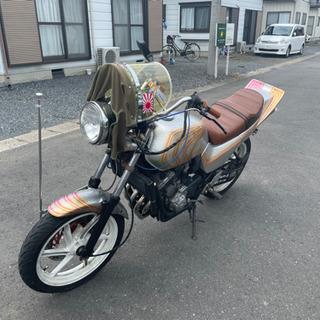 【ネット決済】ジェイド250