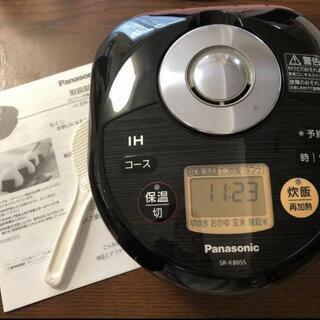 PanasonicIH圧力炊飯器3合炊き