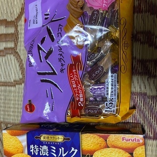【ネット決済】お菓子セット③