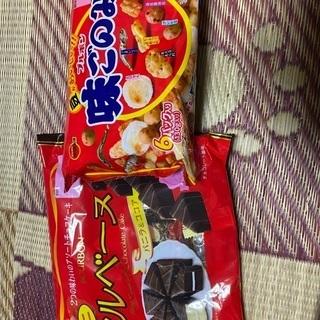 【ネット決済】お菓子セット4