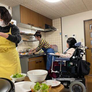 正社員の介護ヘルパー大募集(障がいを持った方の家事介助や外出支援...
