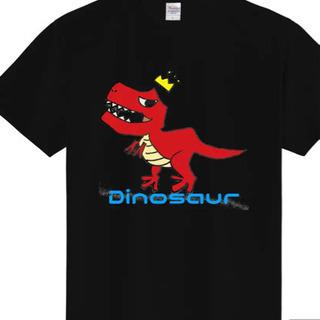 【ネット決済】オリジナルTシャツ・恐竜・150㌢、120㌢