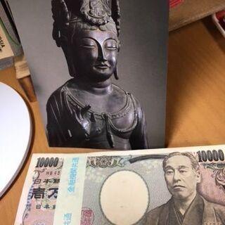 ●6月25日満月【金運引き寄せ!ここまで教える☆秘密の風水ワーク...