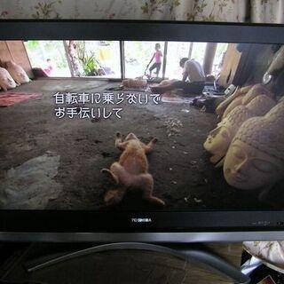 ◇東芝37型テレビ37Z2レグザ☆フルハイヴィジョンで綺麗♪外付...