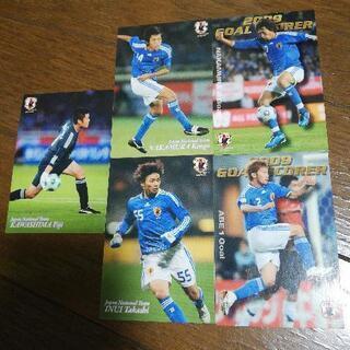 サッカー日本代表カード