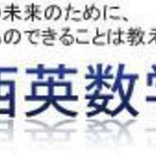 【無料】夏休みの宿題【大和高田市の学習塾】