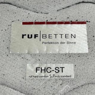 ★ruf BETTEN ルフベッテン ドイツの高級寝具メーカーです★