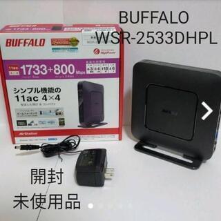 【ネット決済】【未使用品】BUFFALO(バッファロー)WSR-...