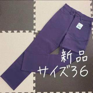 ❤新品❤ カジュアルパンツ カラーパンツ パープル 紫 サ…