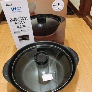 ニトリ 卓上土鍋 27cm