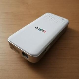 ※値下げ【epico】モバイルプロジェクター