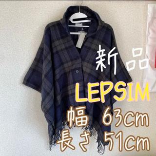 定価3990円 ❤新品❤LEPSIM レプシィム フード付…