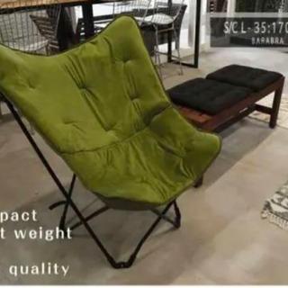 フォールディングチェアー 折りたたみ椅子
