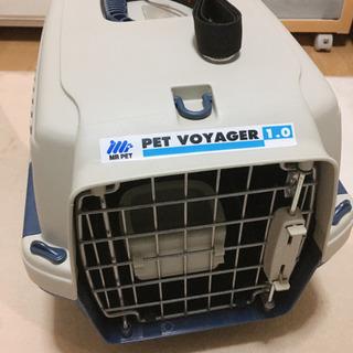 【決まりました】犬猫用キャリーコンテナ【ペットボイジャーWD 1.0】