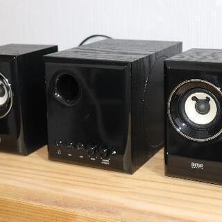 サンワサプライ 木製2.1chマルチメディアスピーカー MM-S...