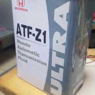 ホンダ用ATF値下げしました。
