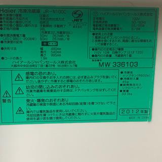 2012年式ハイアール製冷蔵庫です。