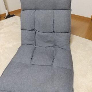 ナフコ座椅子