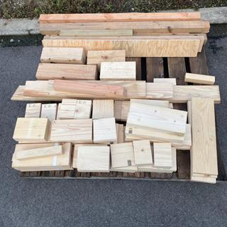 差し上げます ご自由にお持ち帰り下さい 端材 材木