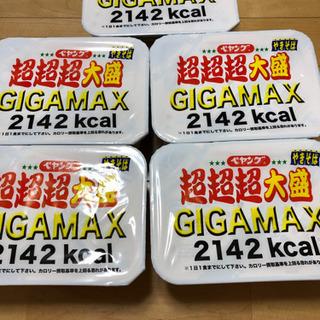 ペヤング超超超大盛GIGAMAX5個セット