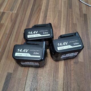 【ネット決済】マキタ互換バッテリー 14.4v 3個セット