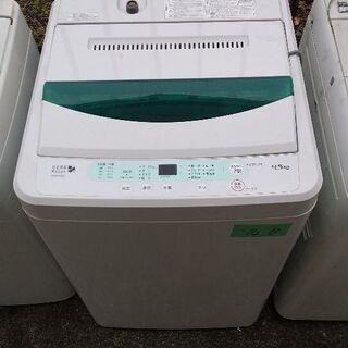 ヤマダ電機 洗濯機 2014