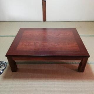 座卓テーブル  コタツ兼用