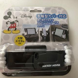 【未使用】アジャストスマートフォンスタンド(ミッキーマウス)