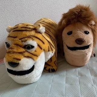 【ネット決済】シャクレルプラネット ぬいぐるみ ライオン トラ