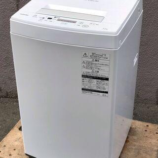 ⑱【6ヶ月保証付・税込み】美品 東芝 4.5kg 全自動洗濯機 ...