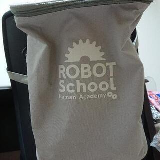 ロボットスクールバッグ