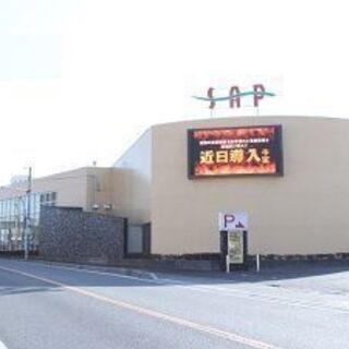 「SAP野田店」 施設内の警備&巡回スタッフ募集です